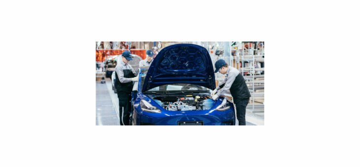 Uses of Trial Production in the Automotive Sector